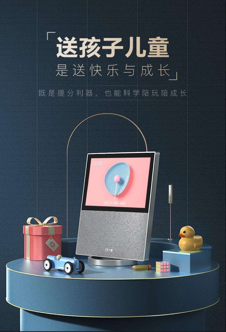 小度智能屏蓝牙音箱居家家用大屏幕无线语音提示智能音响官方详细照片