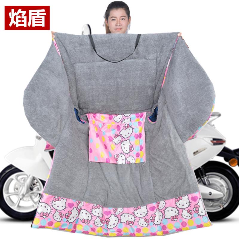电动摩托车挡风被冬季加绒加厚加大电瓶自行车防晒罩电车衣女秋天