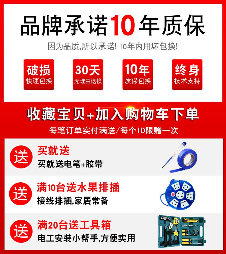 家用塑料透明电錶箱单相一户出租房双门电子式电能表电度表套装详细照片