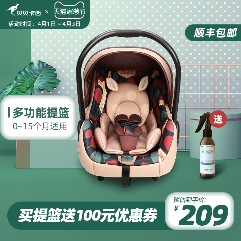 Bebekasi Baby Basket Child Safety Seat Car With Newborn Sleeping Basket Car Portable Cradle