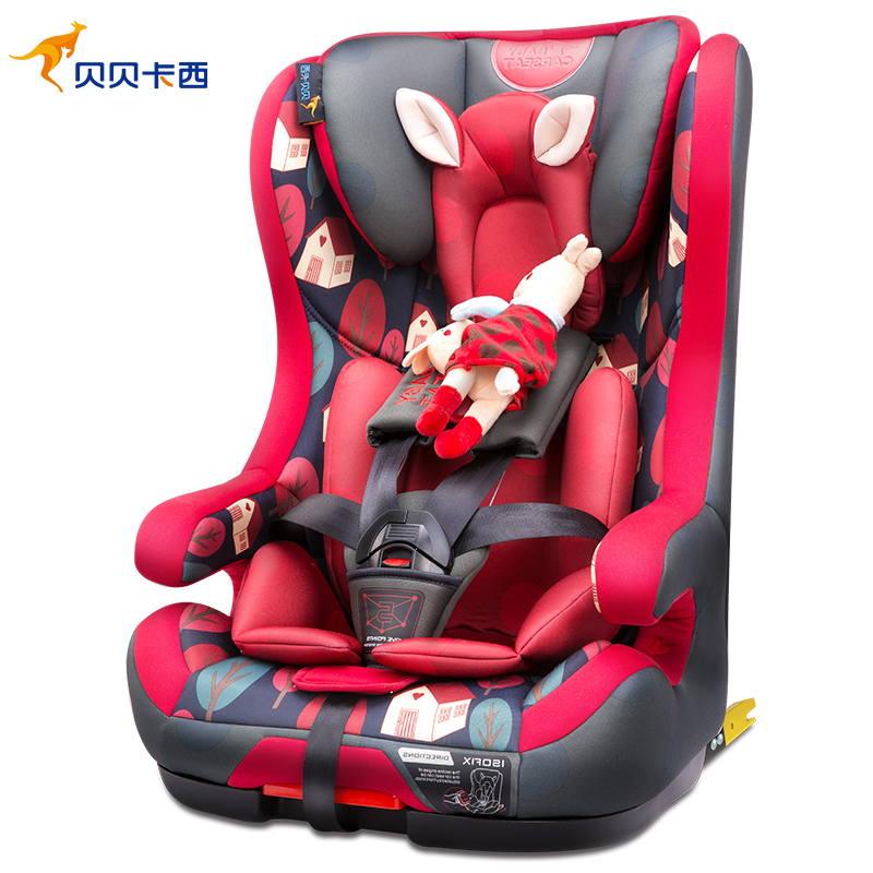 USD 676.63] Beberkasi car child seat 9 months-12 years old ISOFIX ...
