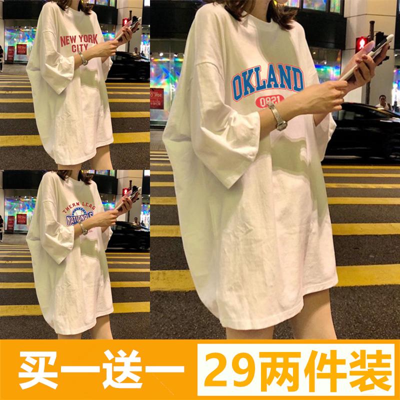 白色韩版夏装t恤女学生ins宽松显瘦上衣中长款原宿bf风半袖短袖服