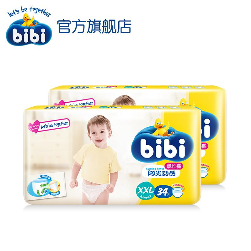 【新升级】bibi拉拉裤五羊薄薄芯成长裤超薄干爽尿不湿XXL80片