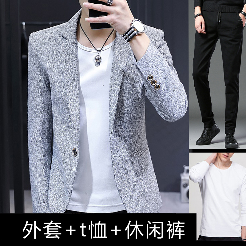 [1802] LIGHT GRAY [COAT + T-SHIRT + PANTS]