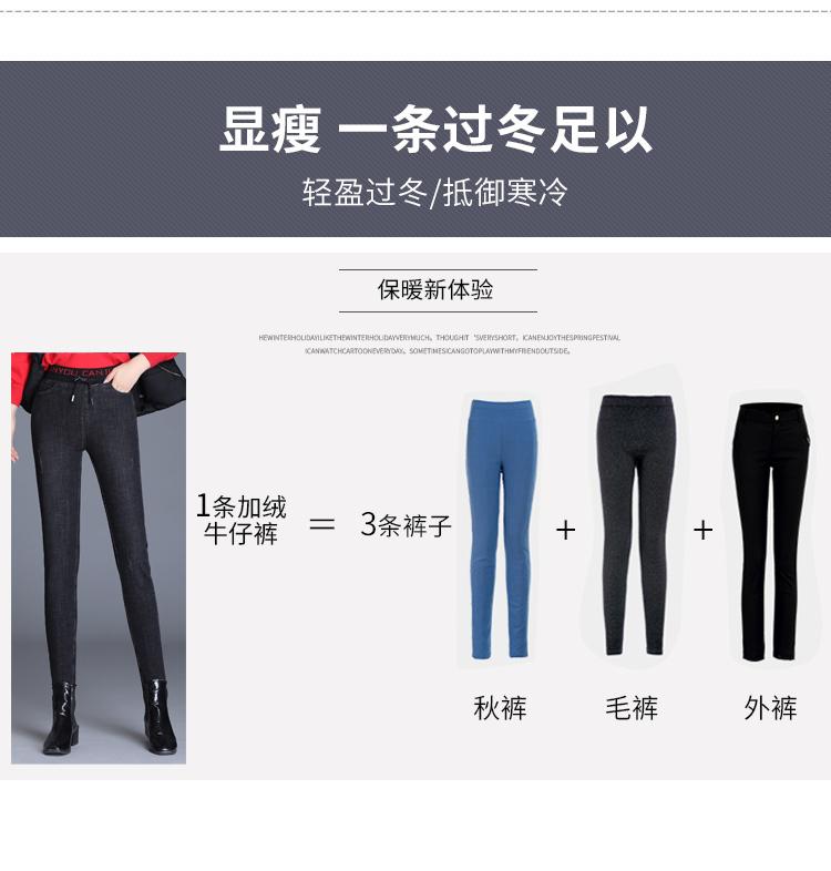 2019女裤冬季加绒加厚绵羊绒牛仔裤女棉裤高腰弹力显瘦小脚裤长裤