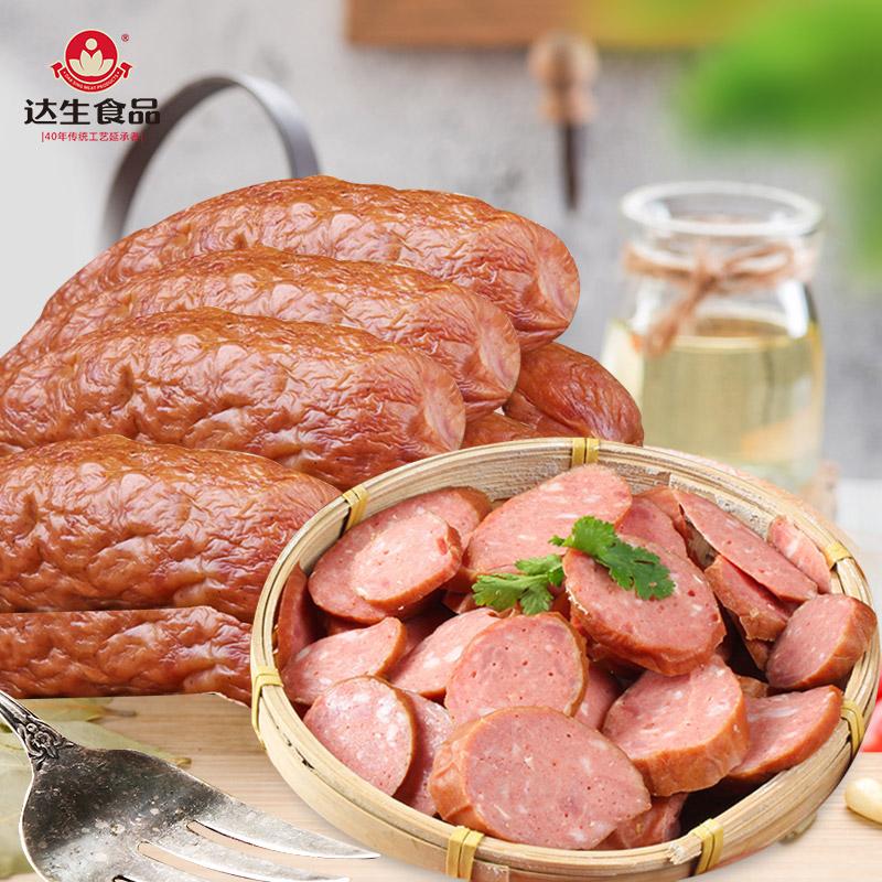 新品风味香薰红肠1000g哈尔滨风味红肠东北特产美食早餐炒菜肠