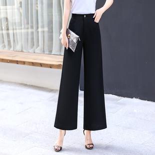 新款宽松直筒裤黑色弹力九分裤