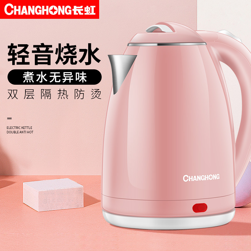 Changhong 18y23 electric kettle Food grade stainless steel kettle fast electric kettle Large capacity printed logo