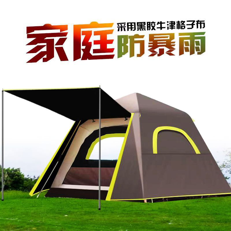 Outdoor full automatic 3-4 person rainproof camping camping thickened family double layer quick open aluminum pole Vinyl double tent