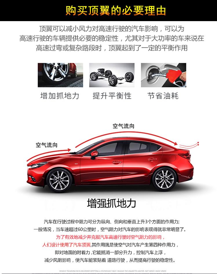 Cánh lướt gió sau xe Mazda 6 2014 - 2020 - ảnh 2