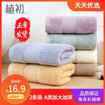 Planting face towel cotton women soft bath adult household thick absorbent lint-free cotton towel couple