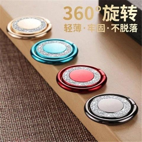 Mobile phone ring buckle ring bracket car magnetic suction ring drill desktop phone pull ring 360 degrees rotation fashion convenient.