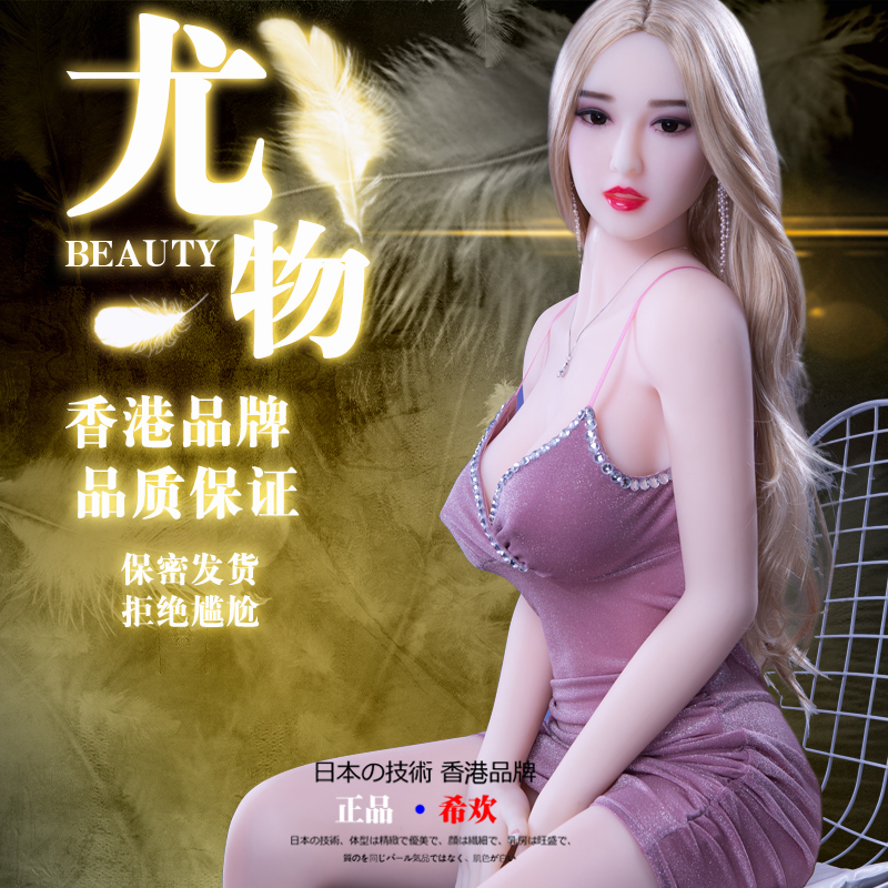 Hong Kong full entity silicone live version male non-inflatable doll simulation masturbation intelligent adult girlfriend