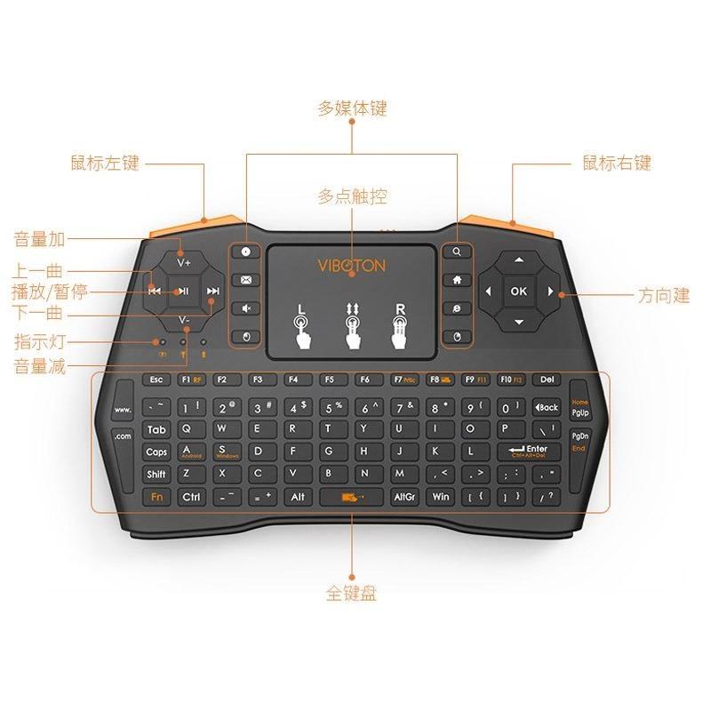 键盘派3代树莓键鼠无线鼠标免驱带大触控板Mini鼠标键优