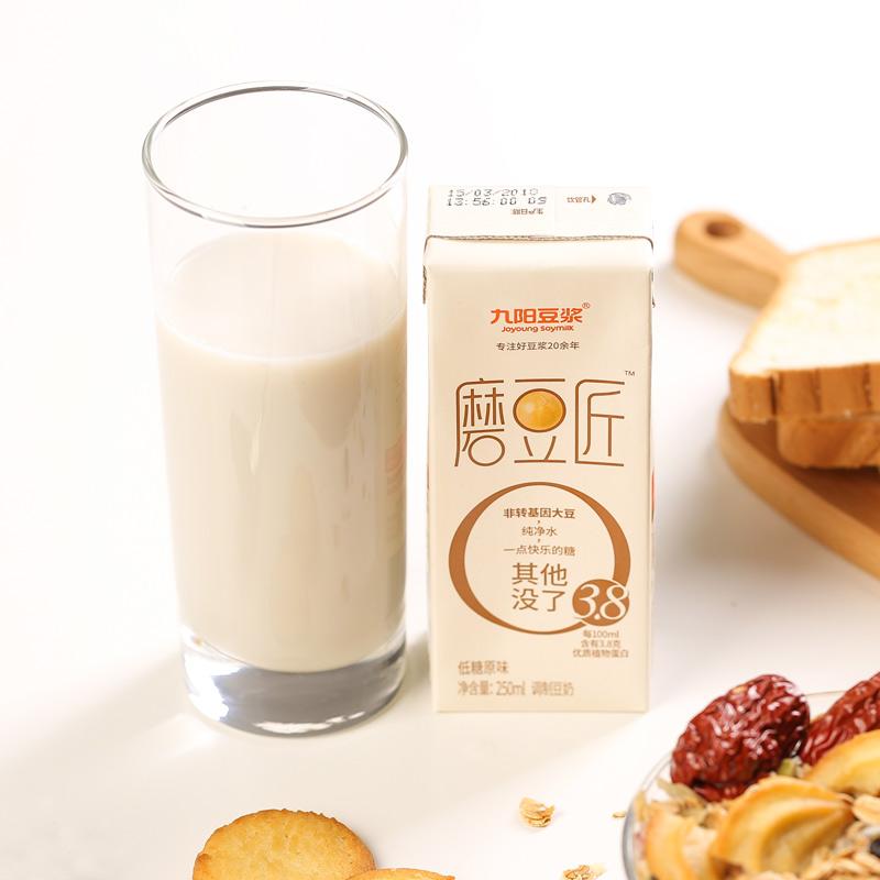 九阳豆浆 磨豆匠 低糖豆浆原味豆奶 250ml*18盒 双重优惠折后¥34.9包邮