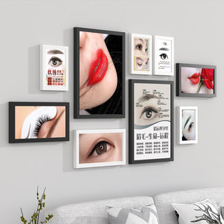 Manicure shop beauty eyelash embroidery Korean semi-permanent photo wall beauty wall picture frame painting body eyebrow lips sea