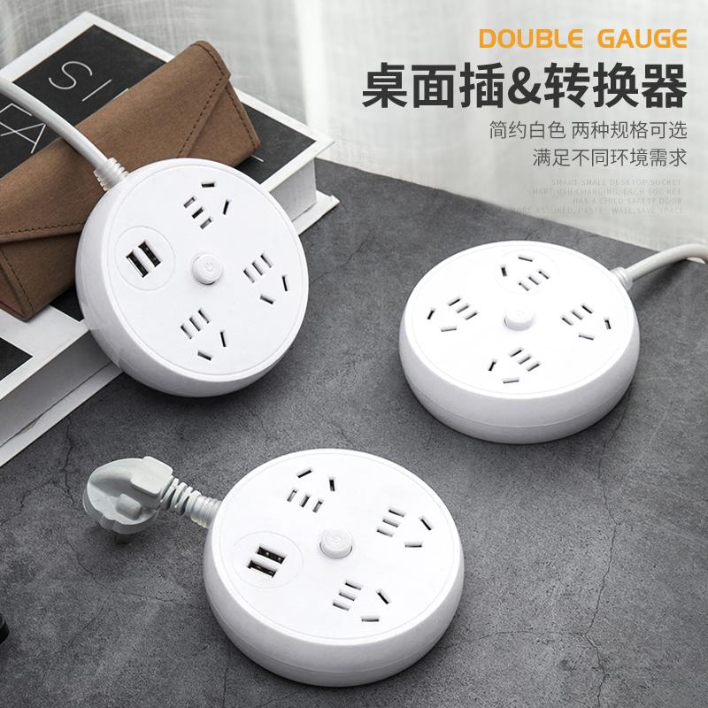 节约桌面空间,免安装:新国标3口+USBx2 类人智械 多孔插座