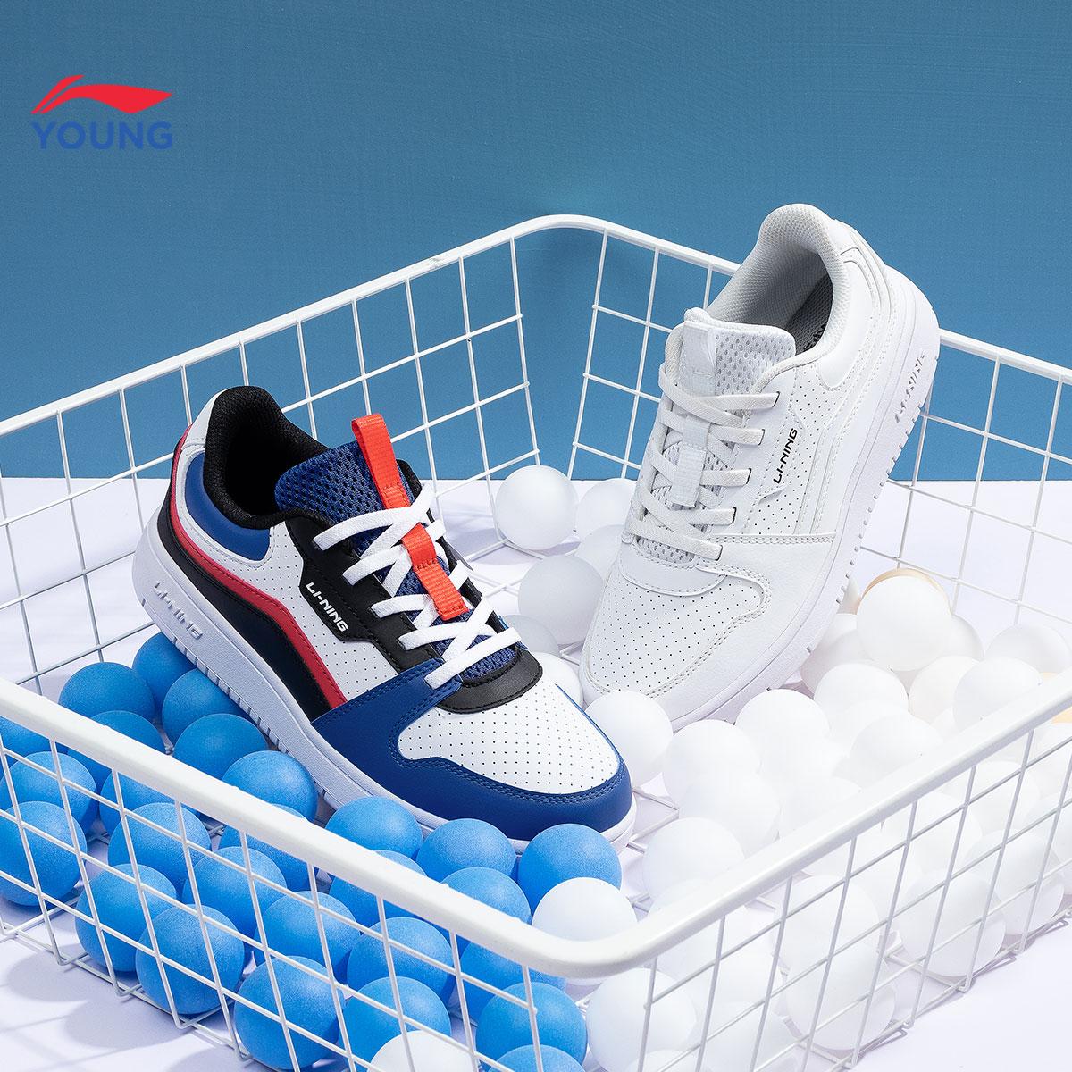 【直播间专享】李宁童鞋儿童休闲板鞋2021大童软底防滑时尚运动鞋