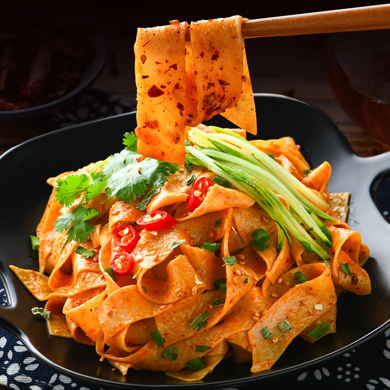 【忆之味】嗨吃家红油椒麻麻酱面皮6桶11月30日最新优惠