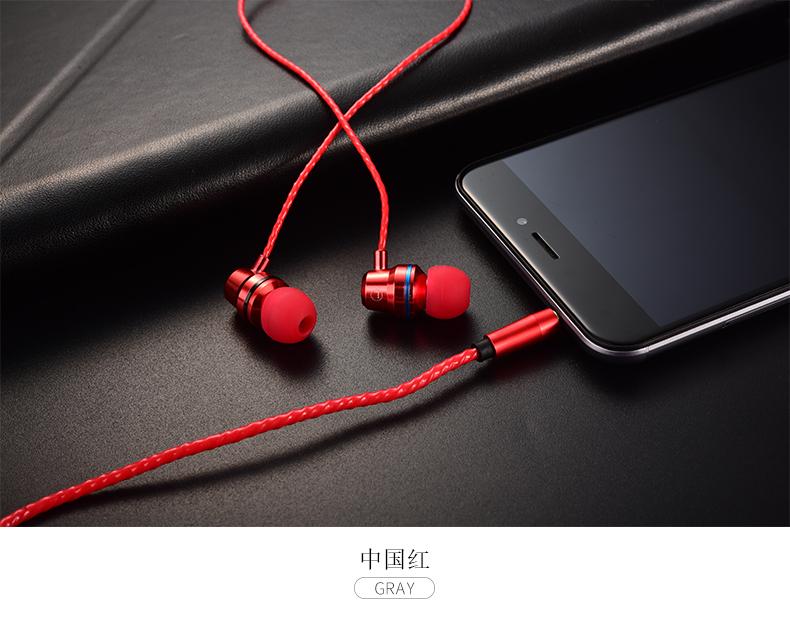 耳机入耳式手机电脑通用重低音炮苹果耳塞