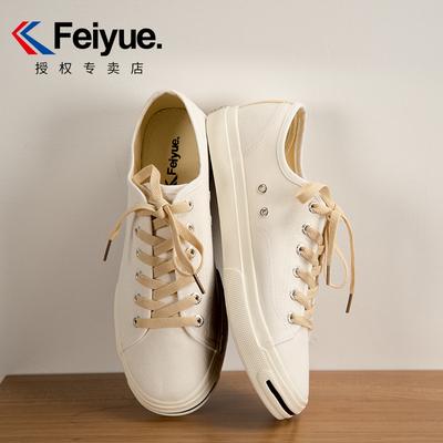 飞跃-情侣帆布鞋正品复古低帮休闲