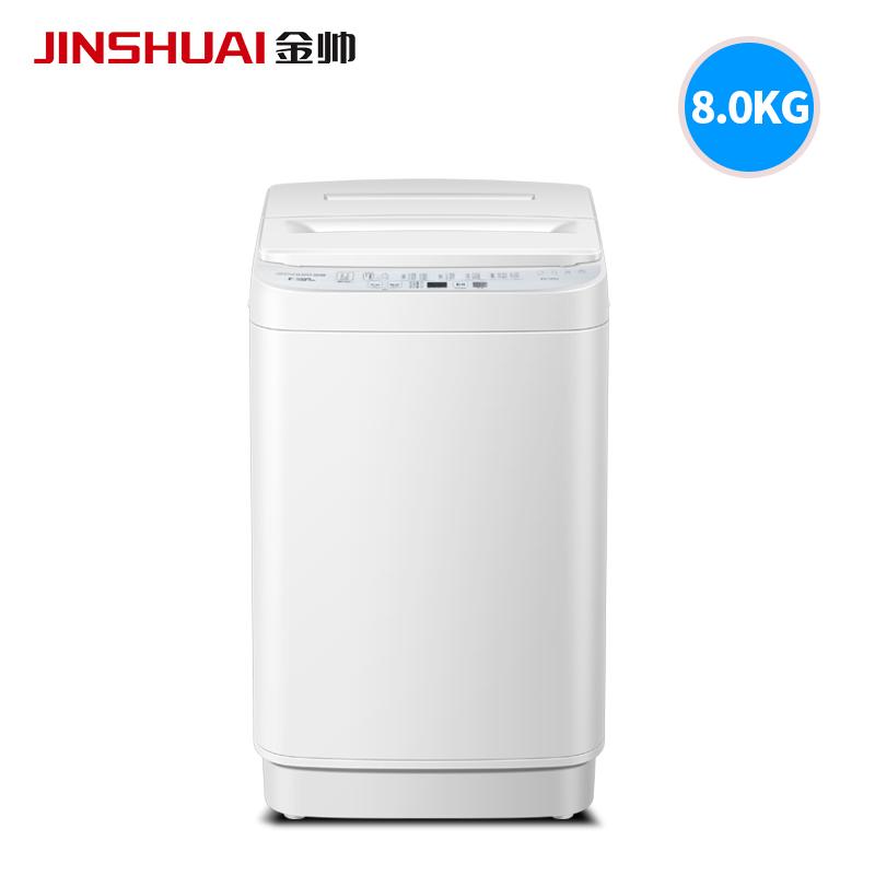 金帅洗衣机全自动小型波轮8公斤