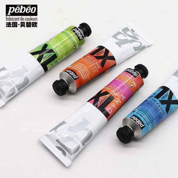 官方正品法国贝碧欧Pebeo XL专业油画颜料材料全套78色...