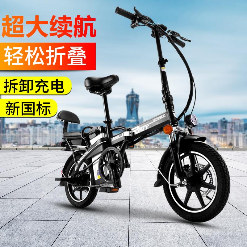 新国标折叠v国标自行车女式超轻款助力代步锂电池小型电瓶代驾单车