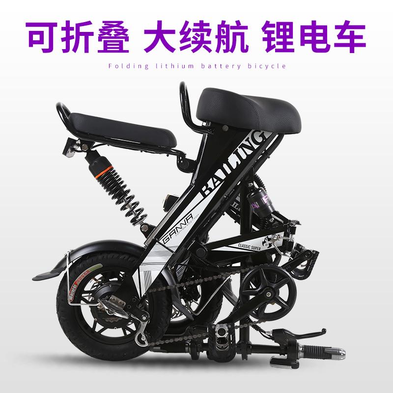 代步v国标自行车代驾小型助力新国标成人便携电瓶车折叠锂电池单车