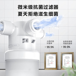 Toshiba smart toilet cover automatic household wash toilet cover Japanese heating belt drying toilet ring AA