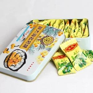 【广慈】枇杷润喉糖两盒装