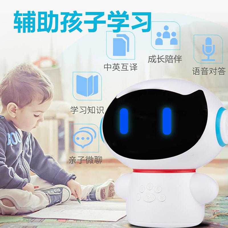 小度儿童智能机器人胖伴对话多功能充电连wifi玩具学习故事早教机