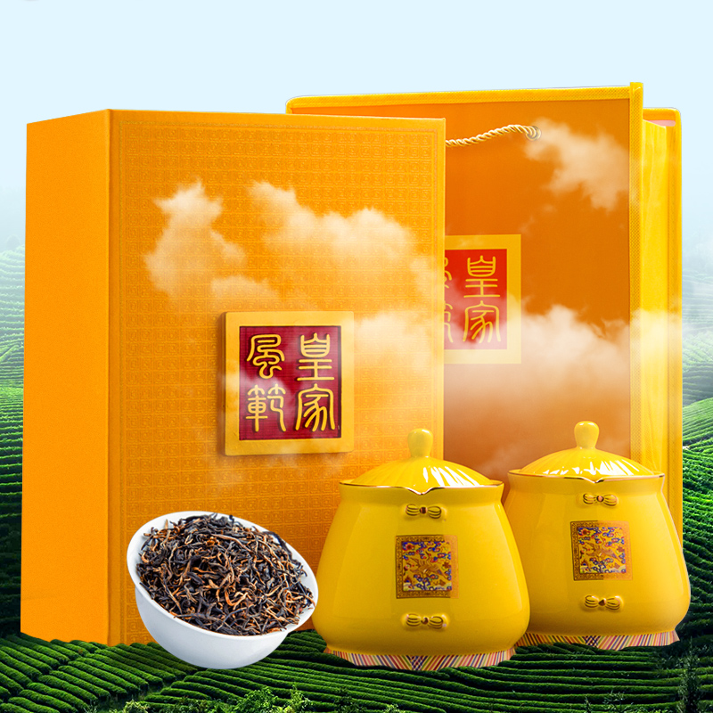 Wuyishan gold Junmei tea Black Tea dense flavor Tongmu Guan gift box Junmei gold ceramic pot atmospheric bulk