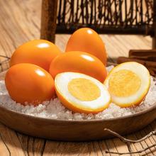 【尚吧食品】无壳卤鹌鹑蛋3包33个