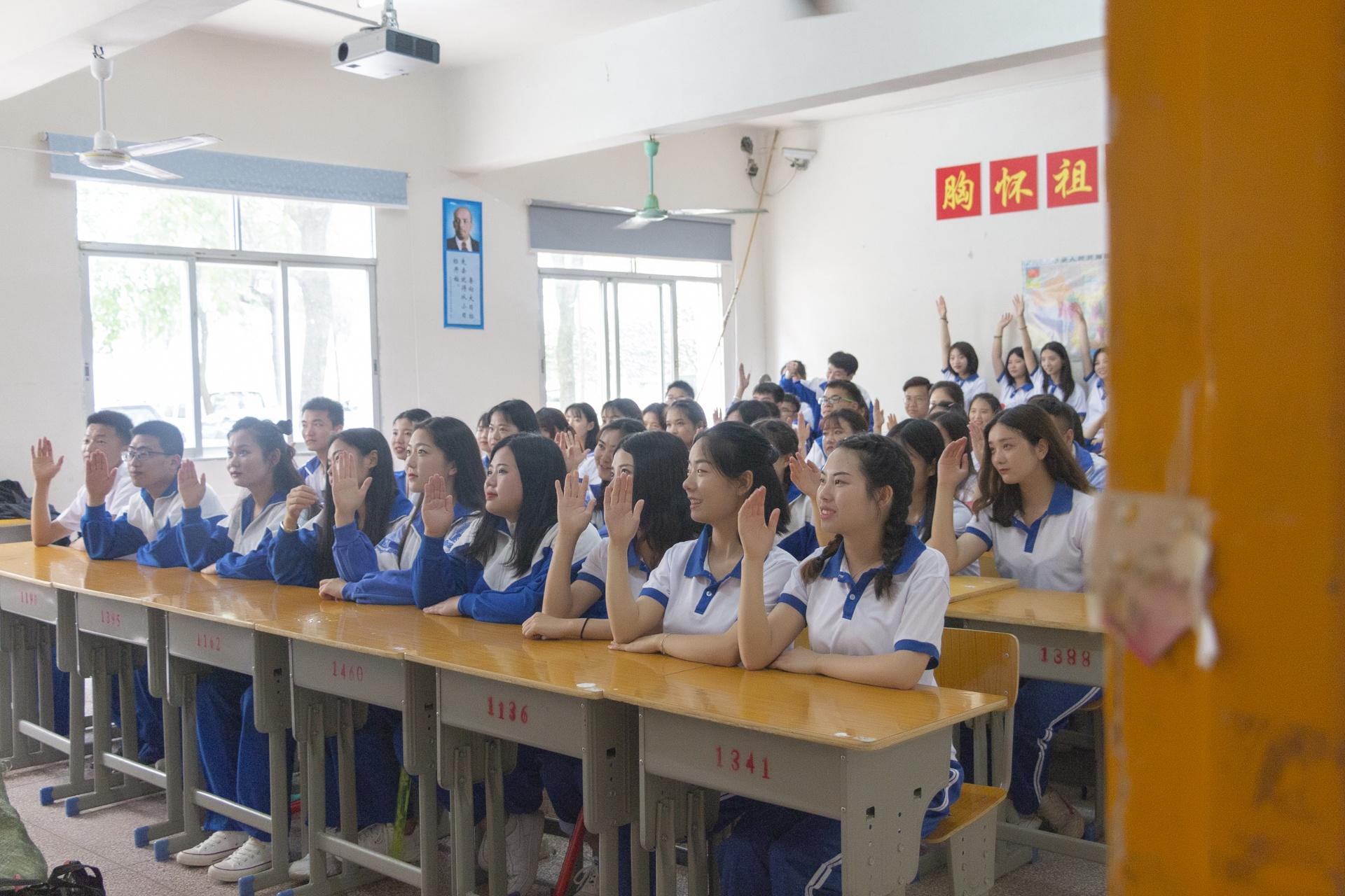 2019湖南应用技术学院毕业纪念册 常德  第34张
