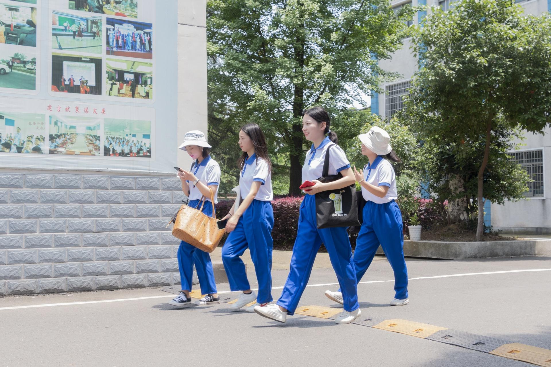2019湖南应用技术学院毕业纪念册 常德  第66张