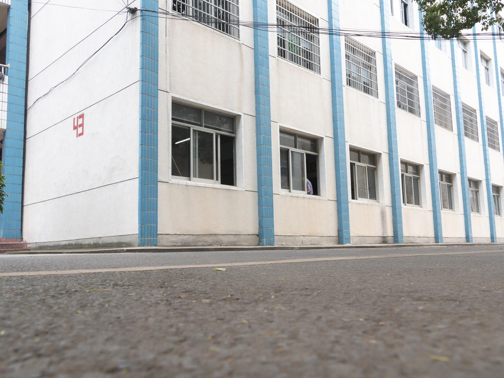 2019湖南应用技术学院毕业纪念册 常德  第36张