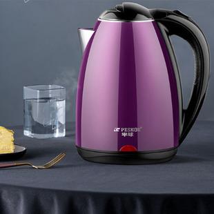 半球电热水壶开水壶保温不锈钢热水壶家用