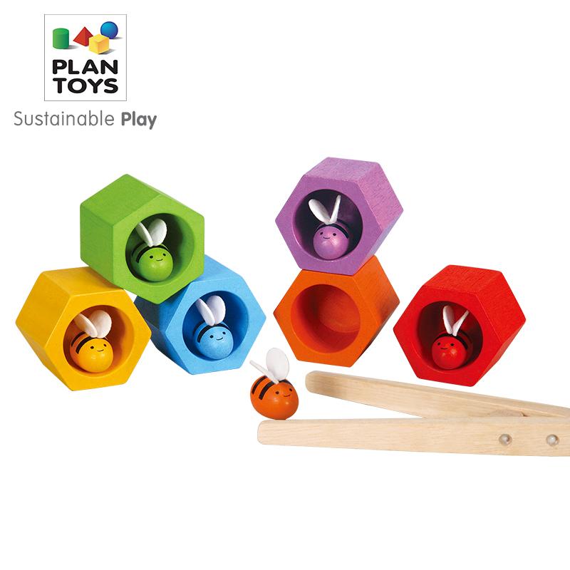 原装进口PlanToys4125蜂箱游戏 益智早教配对 儿童木制玩具