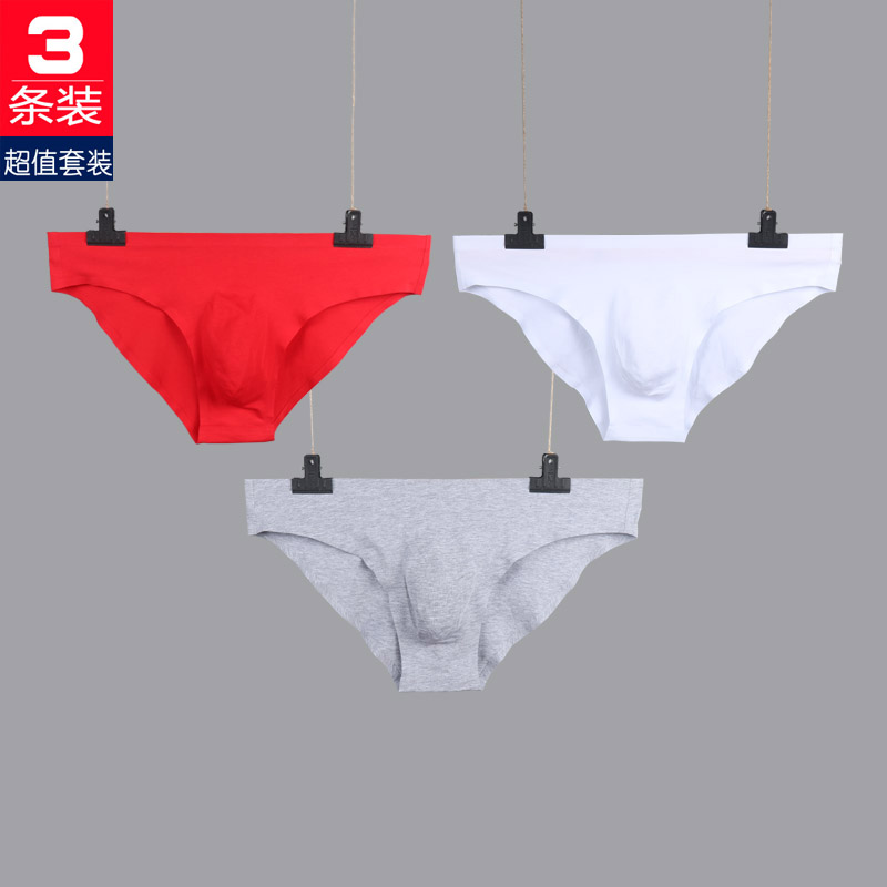 3 men's thin models modal cotton underwear youth low waist seamless sexy pants U convex breathable male briefs