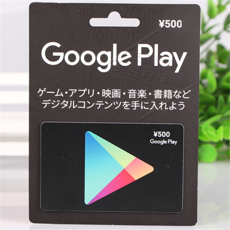 Japan Google play gift card 500 yen Google gift card prepaid card  automatically issued