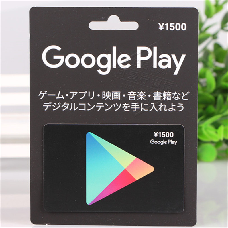 Usd 30 31 Japan Google Google Play 1500 Yen Gift Card Gift Card