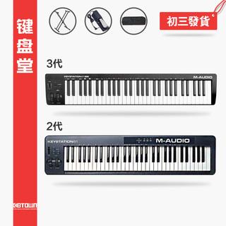 MIDI-клавиатуры,  M-AUDIO Keystation 88 61 49 связь специальность половина противовес MIDI клавиатура контролер три поколения, цена 8978 руб