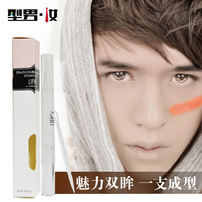 Usd 1167 Male And Female Men And Women Double Eyelid Styling Cream