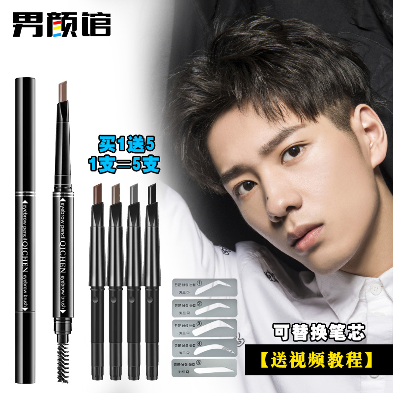 Usd 2879 Mens Color Hall Men Can Replace Refill Double Eyebrow