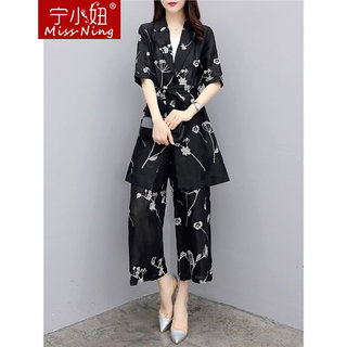 宁小妞 420# cotton and linen suit female summer linen two-piece suit goddess fan casual wide-leg pants retro Hong Kong flavor