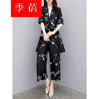 Ji Beining chick 420# cotton and linen suit female summer linen two-piece suit goddess fan casual wide-leg pants retro