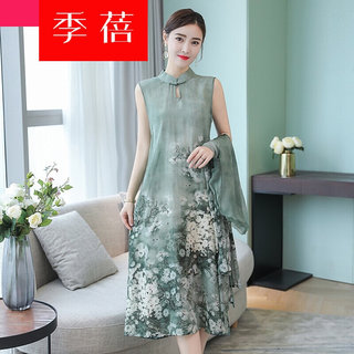 Ji Bei Ondi Wofei summer new Chinese style retro temperament mid-length skirt floral two-piece dress