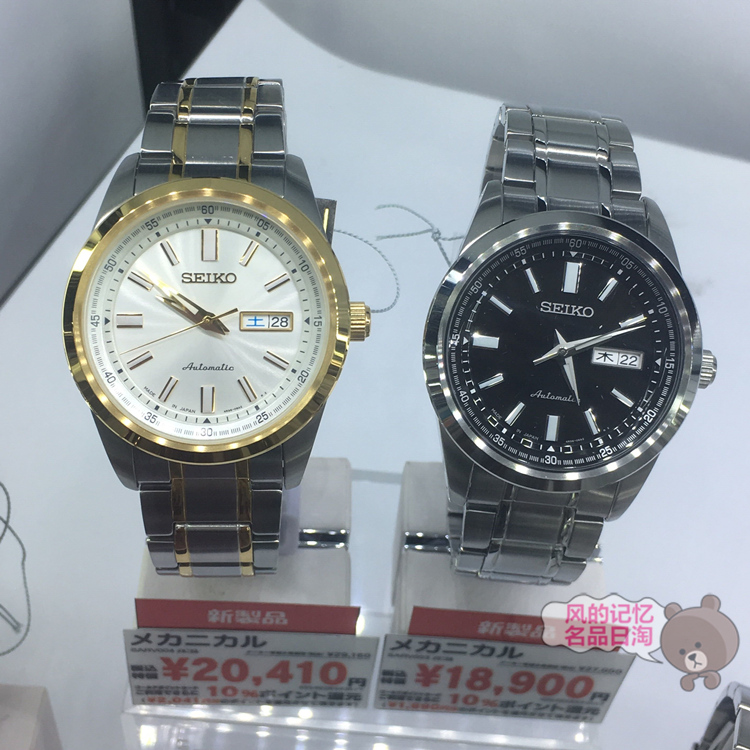 wholesale dealer 70980 649fb Seiko SEIKO automatic mechanical watch 100 meters waterproof ...