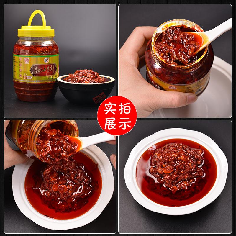 郫县恒星 红油豆瓣酱 2斤/瓶